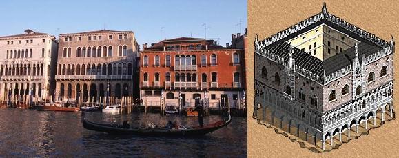 Городской центр Венеция