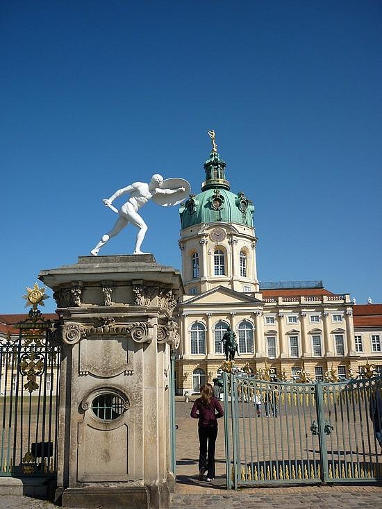 Прусский дворец