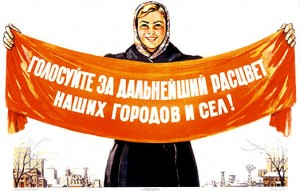 Результаты парламентских выборов в России 2011 год