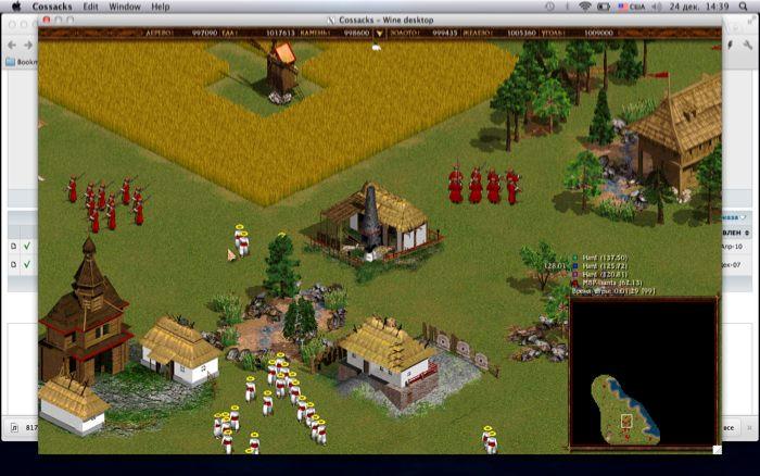 Скачать Казаки Снова Война для Mac OS