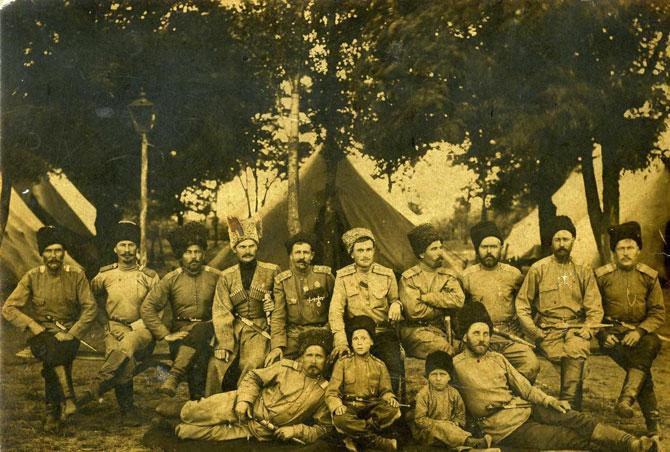 Казаки 1-го Кубанского полка Кубанского казачьего войска